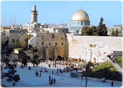 Israel, Cr-wikipedia