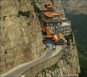 Shanxi Province, Cr-duskyswondersite.com