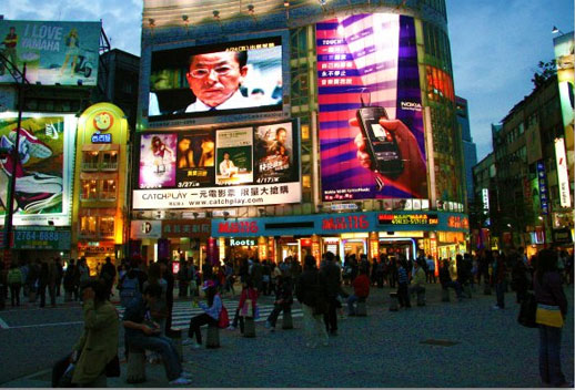 5-fascinating-holiday-stopover-sites-of-taipei-4