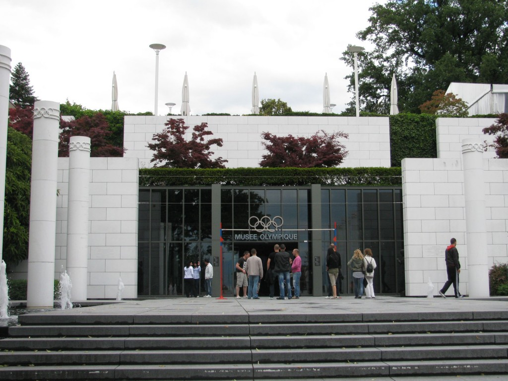 Entrance to the museum in late 2011